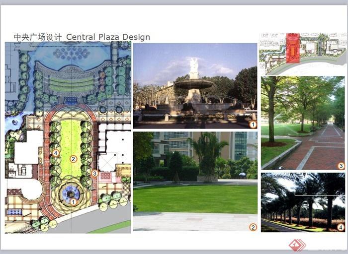某精致欧式风格商业街景观规划设计ppt方案[原创]
