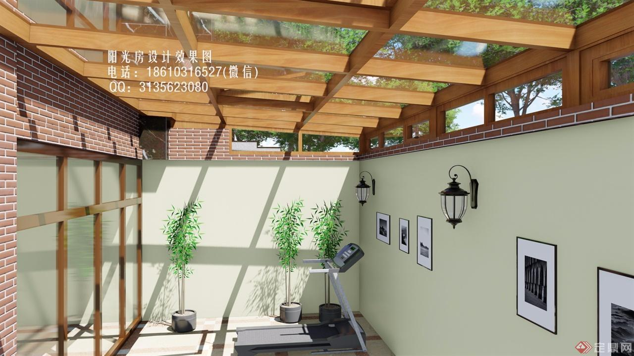 下沉式庭院阳光房设计效果图
