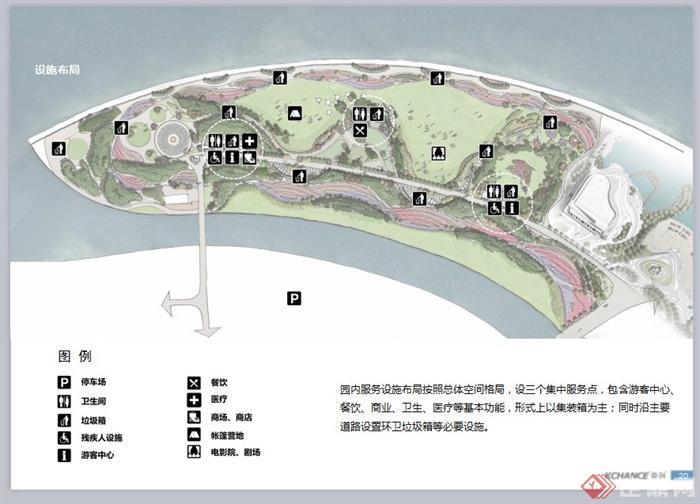 州港双鱼岛旅游景观规划设计PPT方案含JPG图片