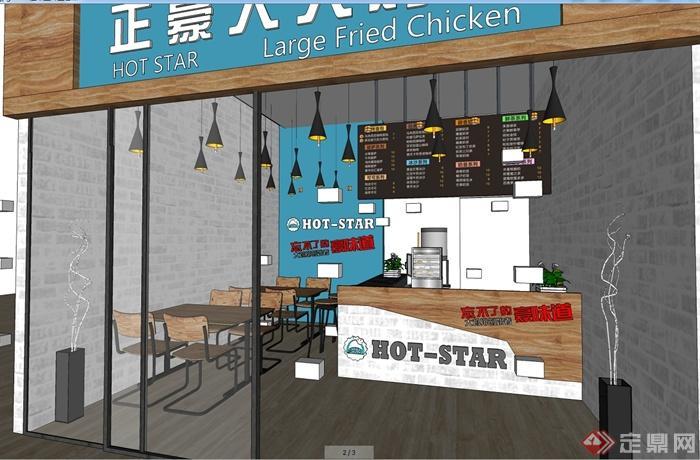 现代风格精品餐饮室内设计su模型加效果图