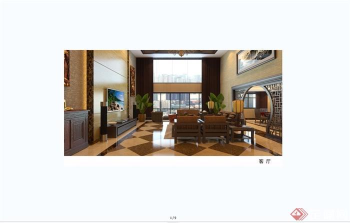 现代中式风格跃层别墅室内装饰设计SU模型含JPG效果图(17)