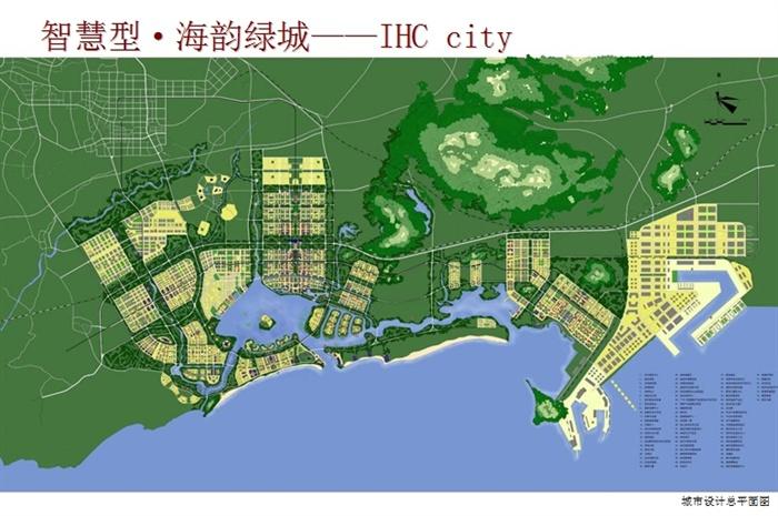 某城市滨海新区概念规划及城市设计方案高清文本
