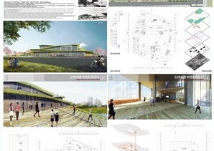 毕业设计——现代图书馆建筑设计