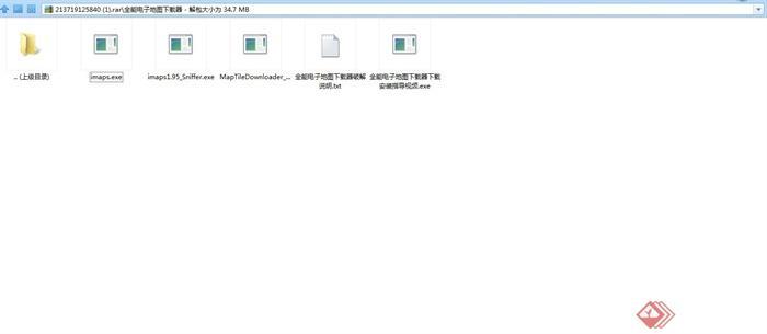 电子地图下载设置文件(1)