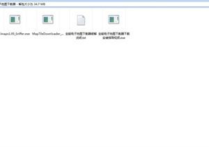 电子地图下载设置文件