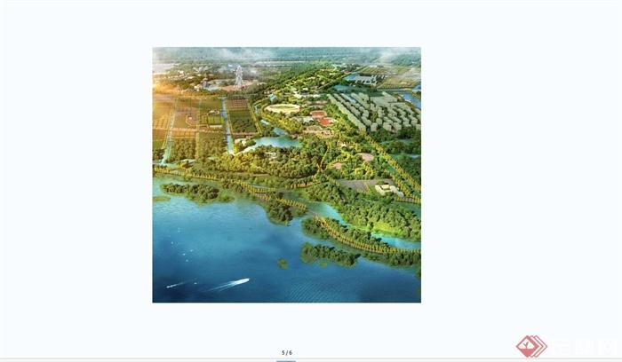 市城市森林公园景观规划设计PPT方案