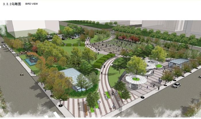某金融商务第三街区绿地景观设计方案高清文本