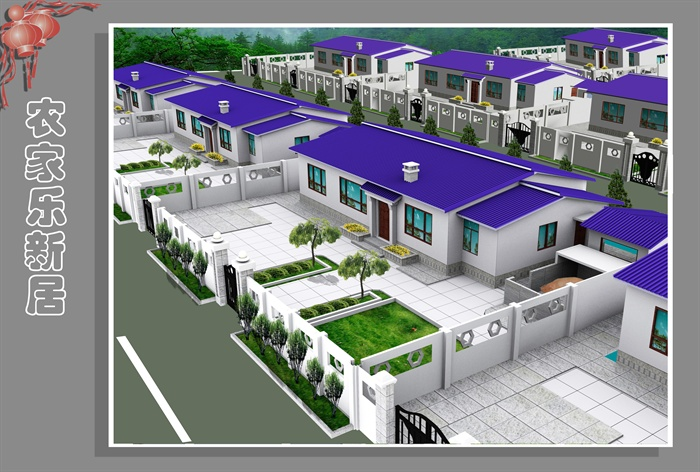 新农村二层住宅自建房建筑施工图图片