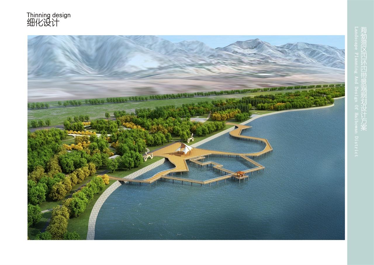 乌海项目-土木枫景观设计工程有限公司