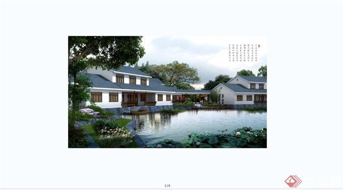 江苏某现代中式风格风景区景观规划设计jpg方案[原创]