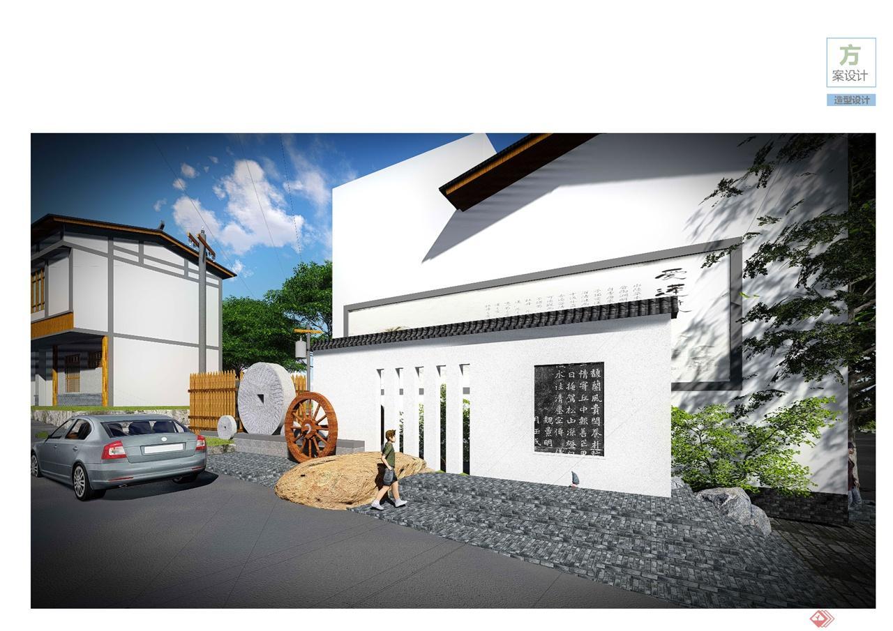 罗江县新盛村新农村建设_页面_17