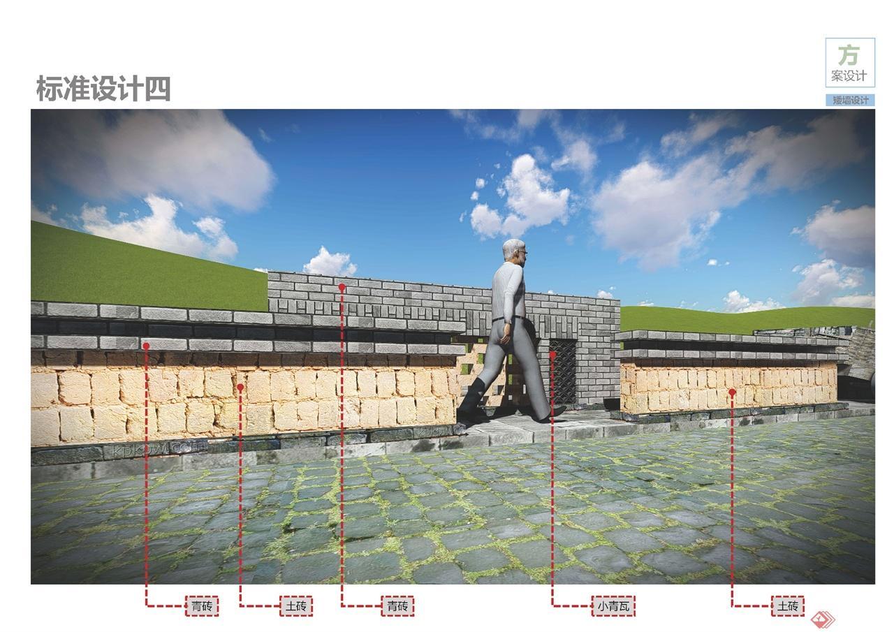 罗江县新盛村新农村建设_页面_29