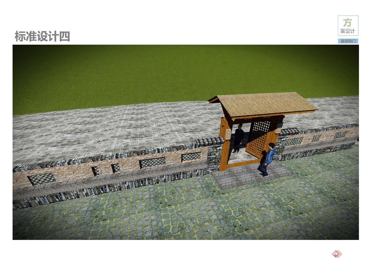 罗江县新盛村新农村建设_页面_38