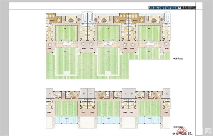 某现代中式风格商业街规划设计pdf方案含jpg图片[原创