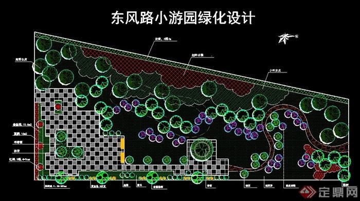 小游园绿化设计平面图图片