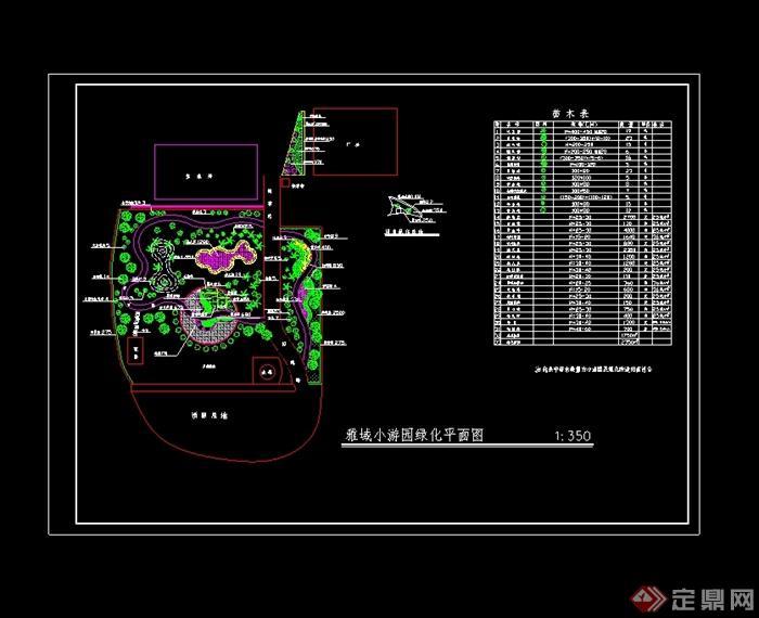 现代雅域小游园环境设计cad平面图图片