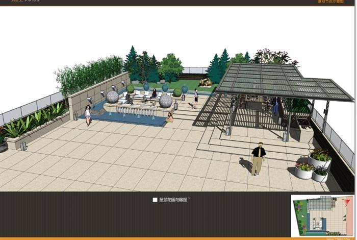 某现代住宅屋顶花园景观规划设计jpg方案[原创]