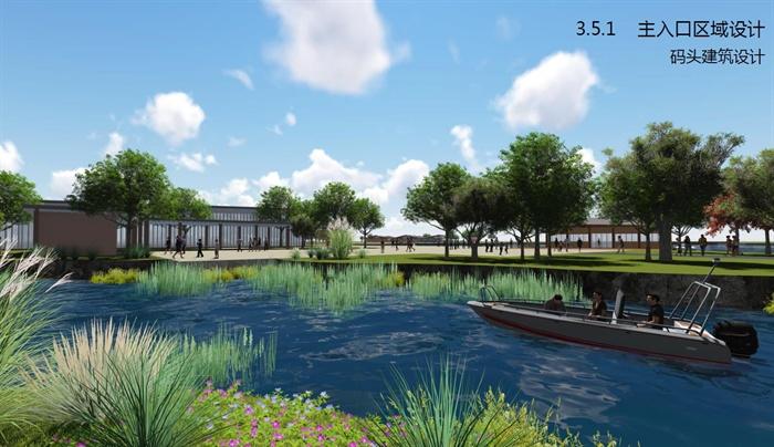 上海长兴岛郊野公园景观规划设计pdf方案[原创]