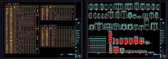 六层临湖宾馆建筑施工图-22600平(9)