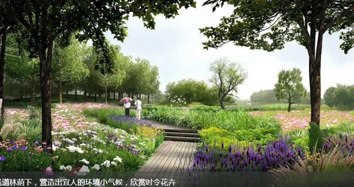 浙江仓南工业园区台湾风情湿地观光园设计方案高清文本2016(3)