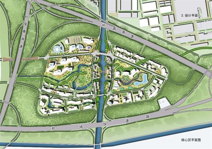 浙江萧山机器人小镇总体规划及城市设计方案高清文本2016(1)