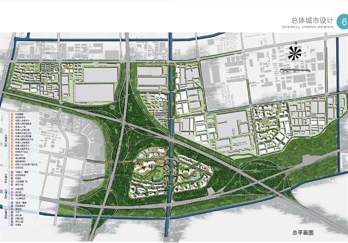 萧山机器人小镇总体规划及城市设计方案高清文本2016(2)-浙江萧山
