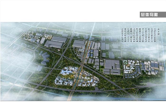浙江萧山机器人小镇总体规划及城市设计方案高清文本2016(5)