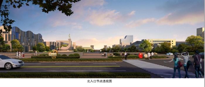 浙江萧山机器人小镇总体规划及城市设计方案高清文本2016(9)