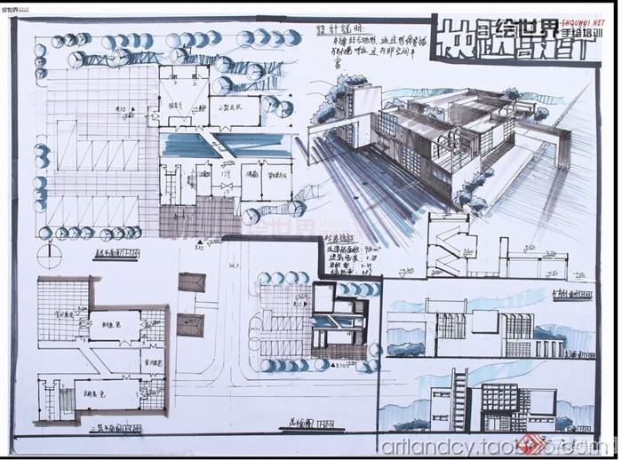 234张建筑学生快题设计jpg图片(3)