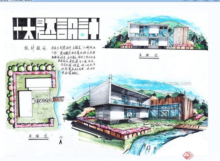 234张建筑学生快题设计jpg图片(5)
