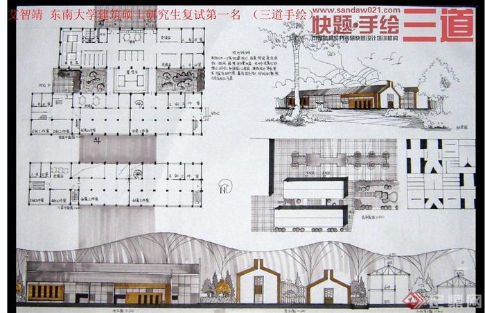 234张建筑学生快题设计jpg图片(6)