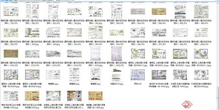 234张建筑学生快题设计jpg图片(8)
