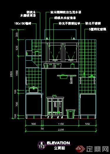 厨房立面图方案