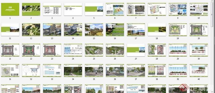 某金融商务第三街区绿地景观设计方案高清文本(9)