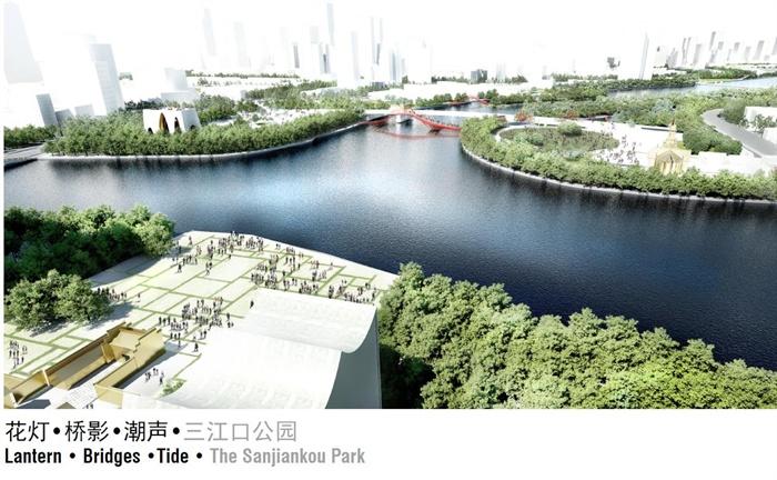 某宁波三江口公园景观设计方案高清pdf文本