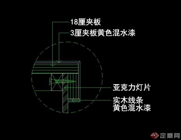亚克力板固定节点设计cad施工图(1)