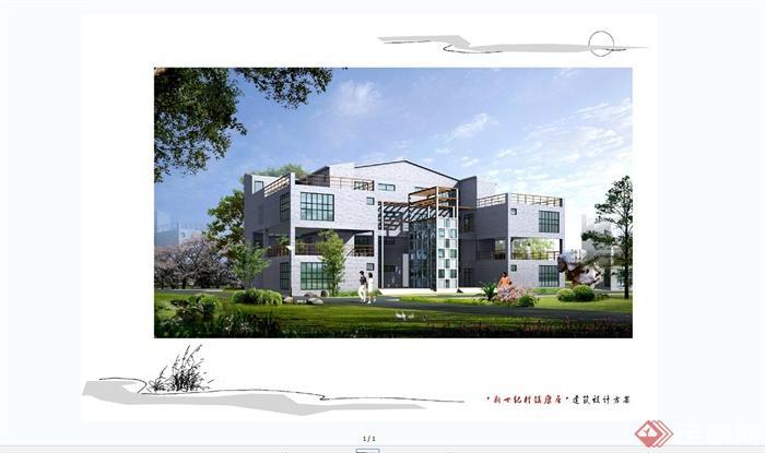 某现代中式风格别墅建筑设计CAD方案含JPG效果图,附件包含CAD方案图和JPG效果图,设计细致,方案设计有标注,可供设计参考使用,欢迎下载。