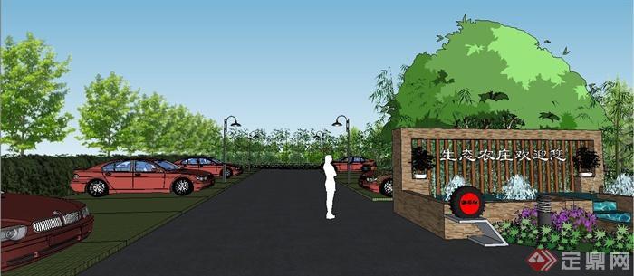 某现代风格生态庄园景观规划设计SU模型(2)