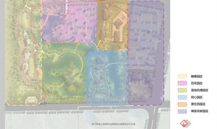 浙江仓南工业园区台湾风情湿地观光园景观规划设计PDF方案(16)