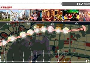 某现代风格城市片区发展策略研究汇报设计方案高清pdf文本
