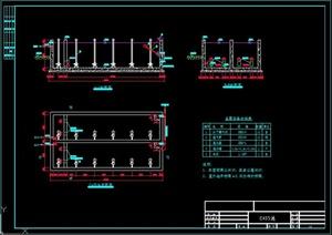毕业设计——污水处理系统施工图