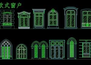 欧式风格多种不同的建筑窗户设计cad方案