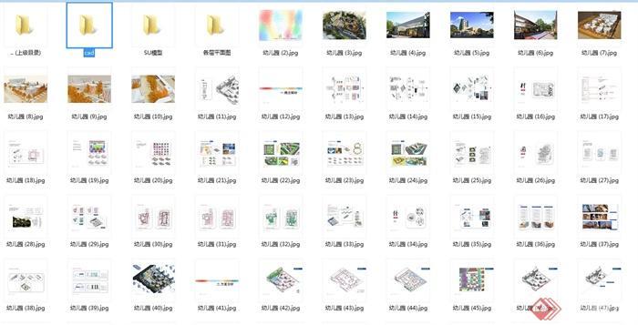 现代风格幼儿园详细建筑设计pdf方案文本(CAD、SU模型)(5)