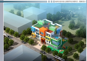 现代风格详细幼儿园修改版设计CAD、ppt方案及设计说明
