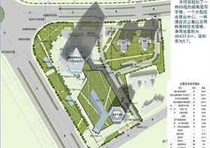 葛洲坝国际广场商业项目设计ppt方案