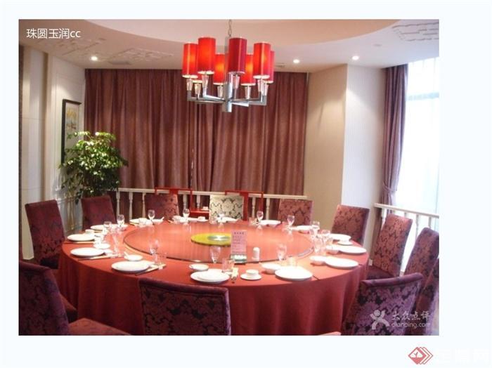 某现代风格详细外婆人家餐厅设计cad施工及实景图(2)