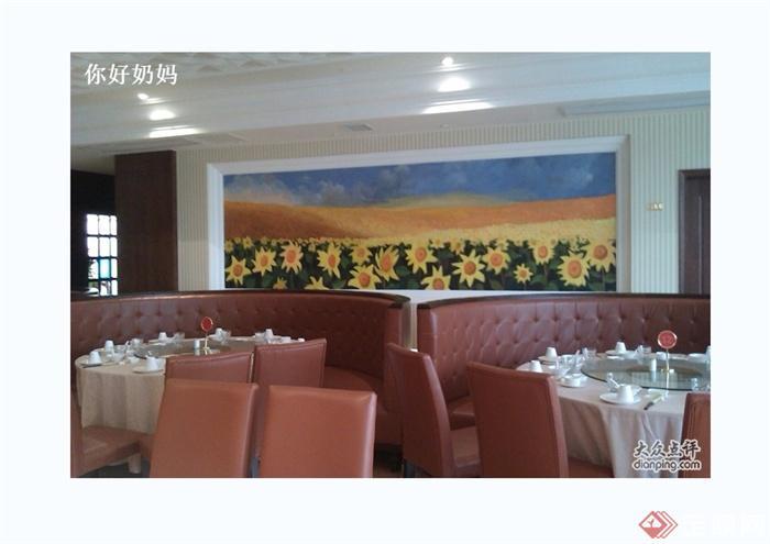 某现代风格详细外婆人家餐厅设计cad施工及实景图(3)