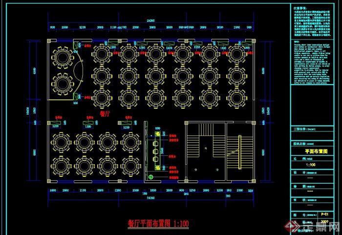 现代风格详细酒店餐厅设计cad施工图及效果图(2)