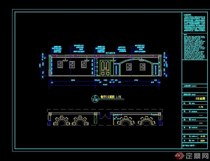 现代风格详细酒店餐厅设计cad施工图及效果图(4)