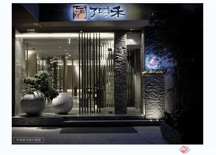 现代风格日本料理店详细设计cad施工图及实景图(1)